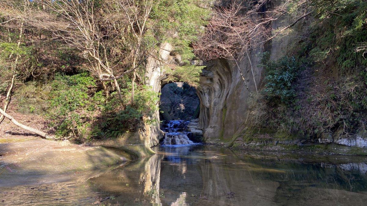 Chiba, Nomizu no Taki Waterfall