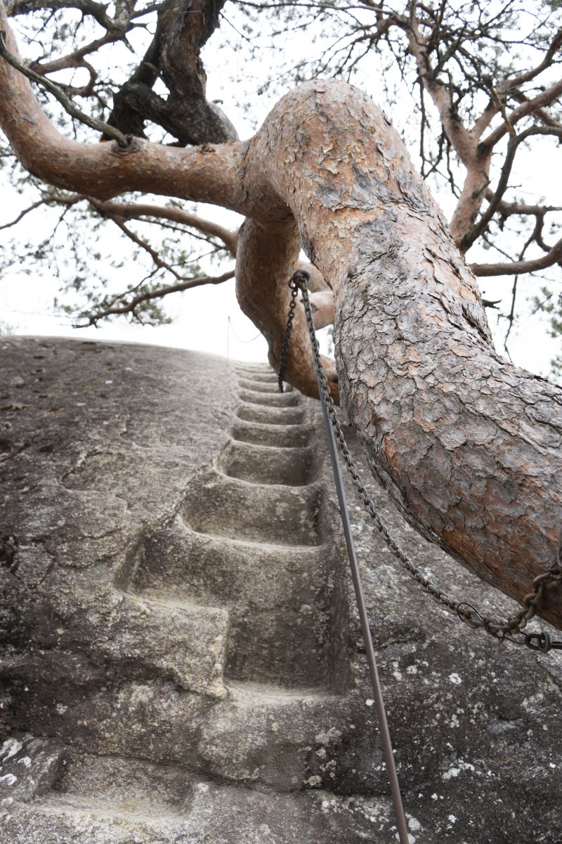 shosenkyo walking trail