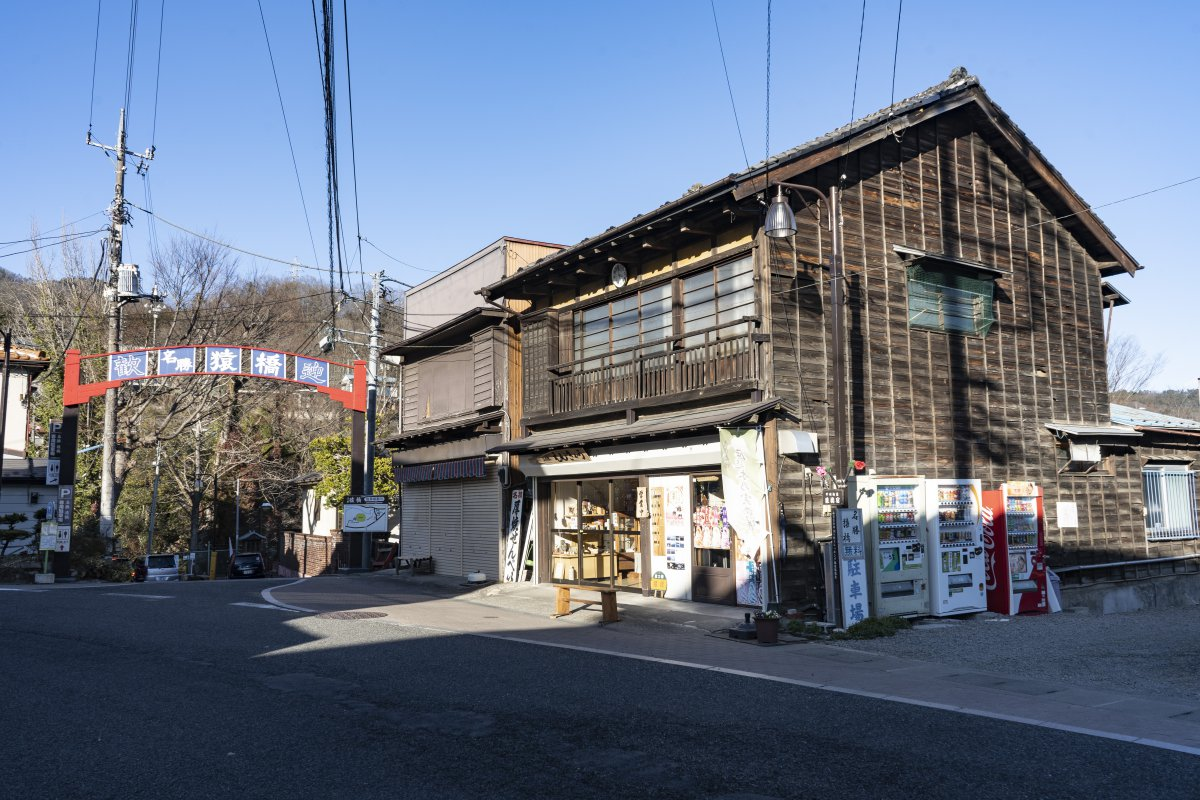 Yamanashi Japanese Shops