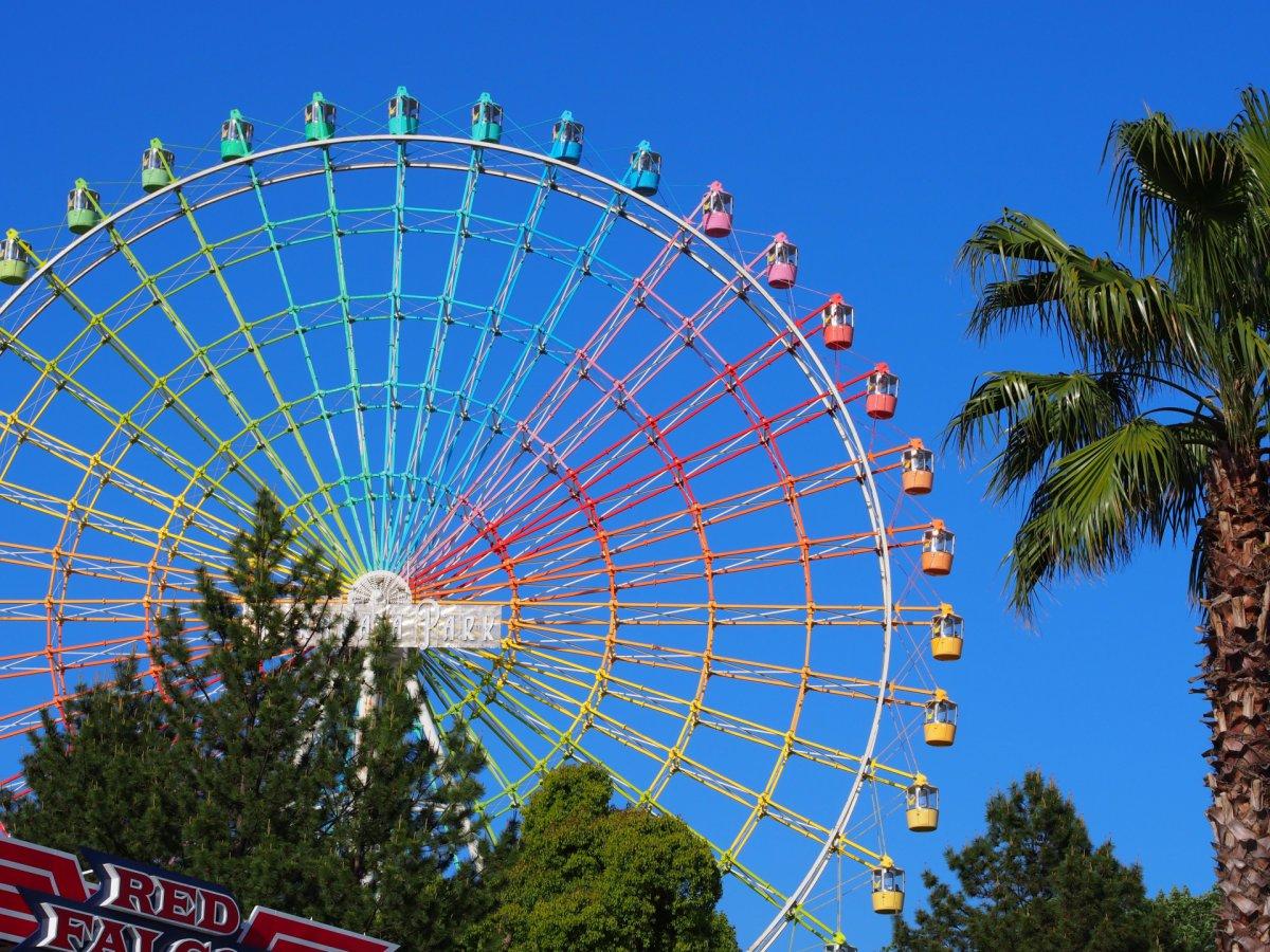 Hirakata amusement Park Osaka
