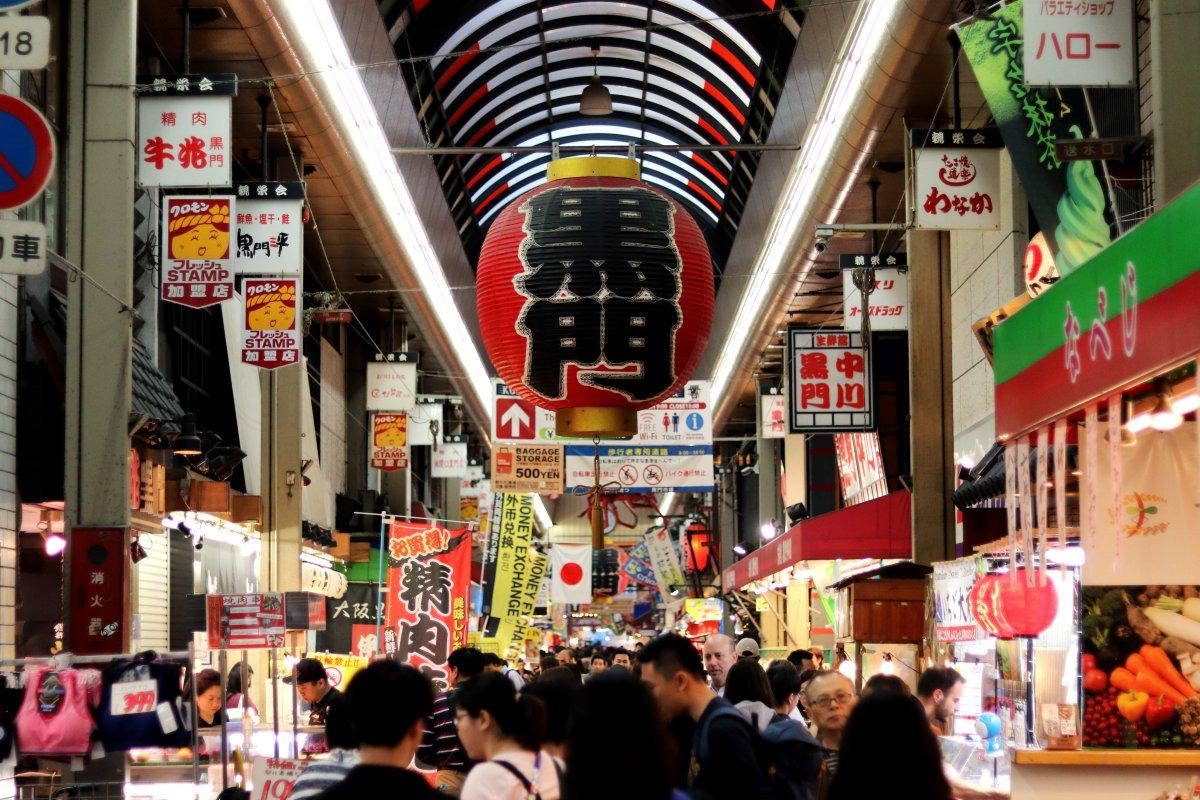 Kuromon Osaka