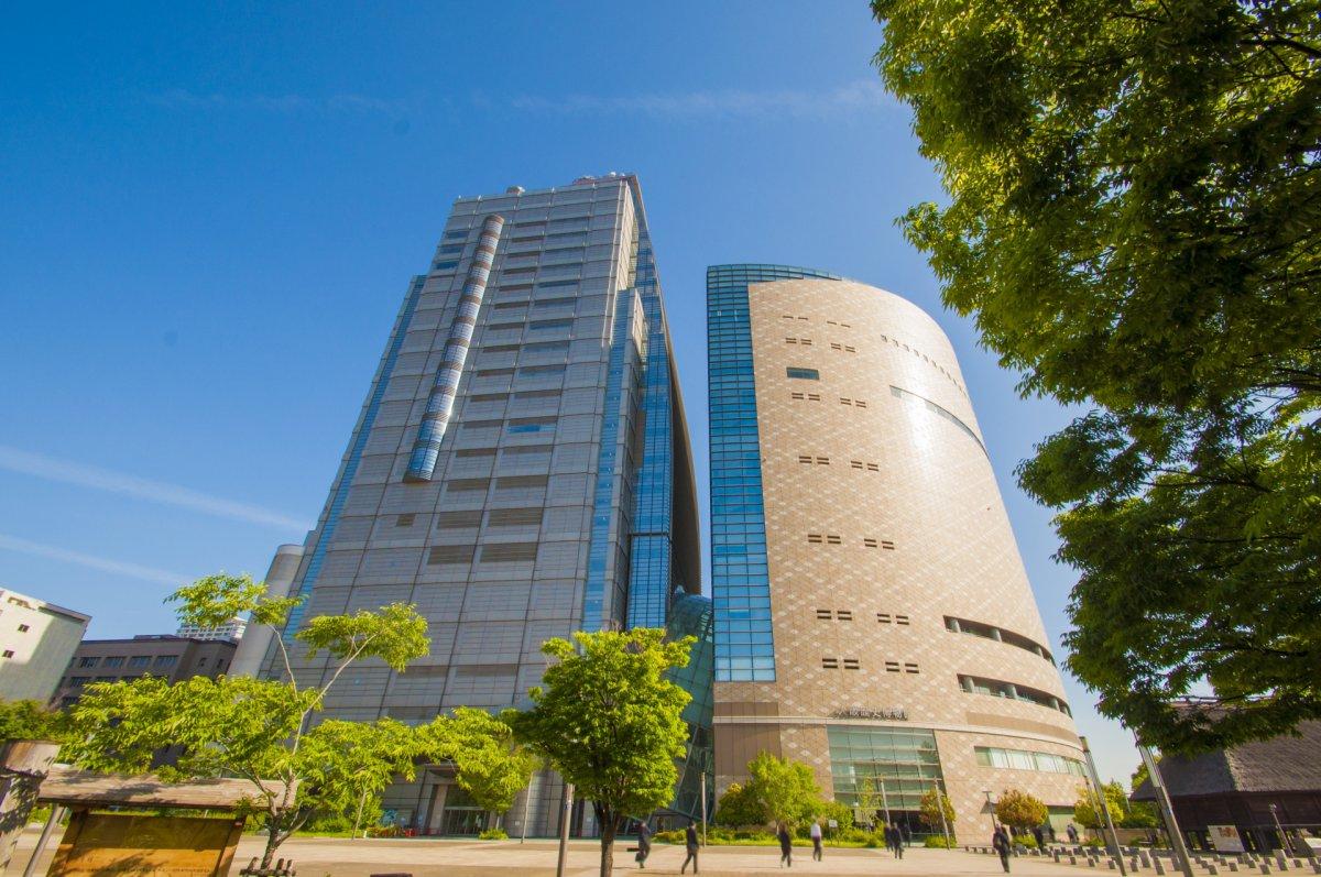 Museum of History Osaka