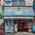 Best Places to Visit in Nakano – For All the Anime and Gaming Fans and More!