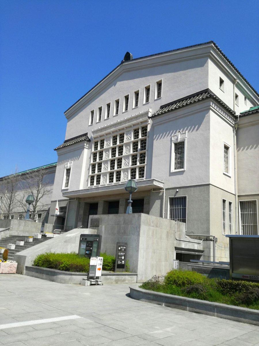 Osaka museum of fine arts