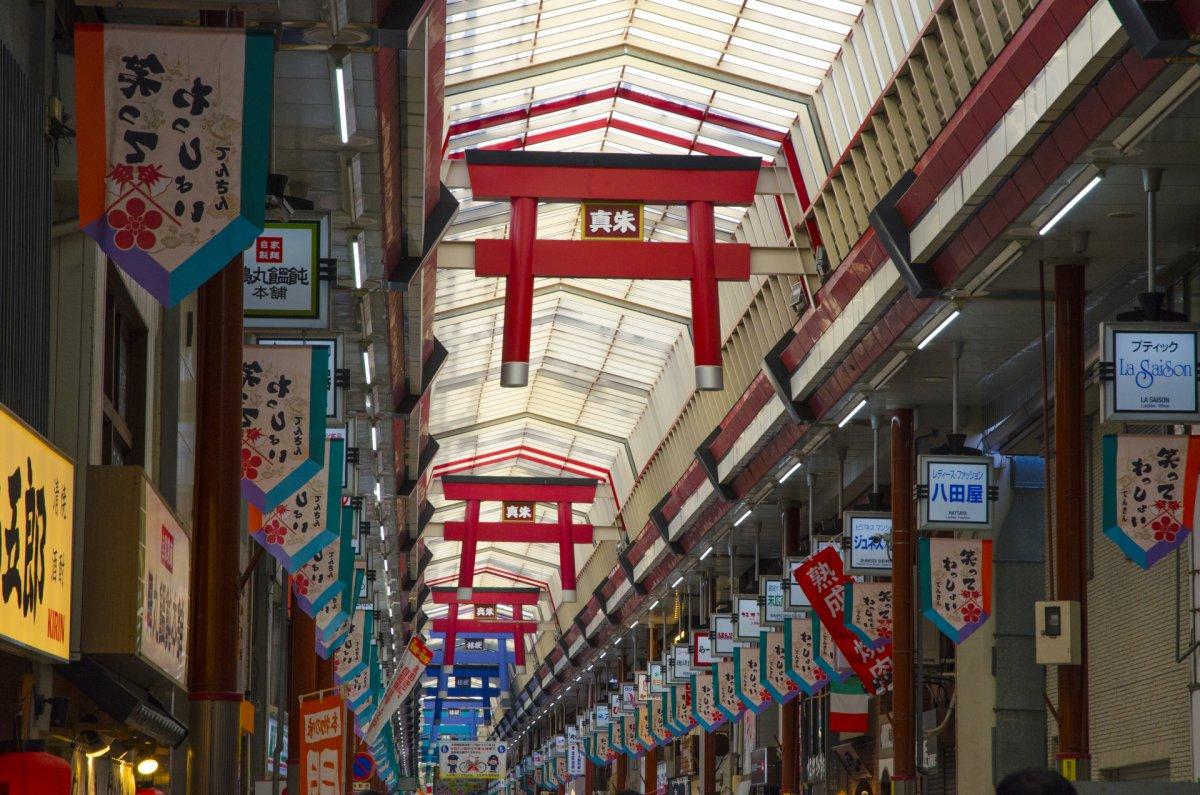 Tenjinbashisuji Shopping Arcade Osaka