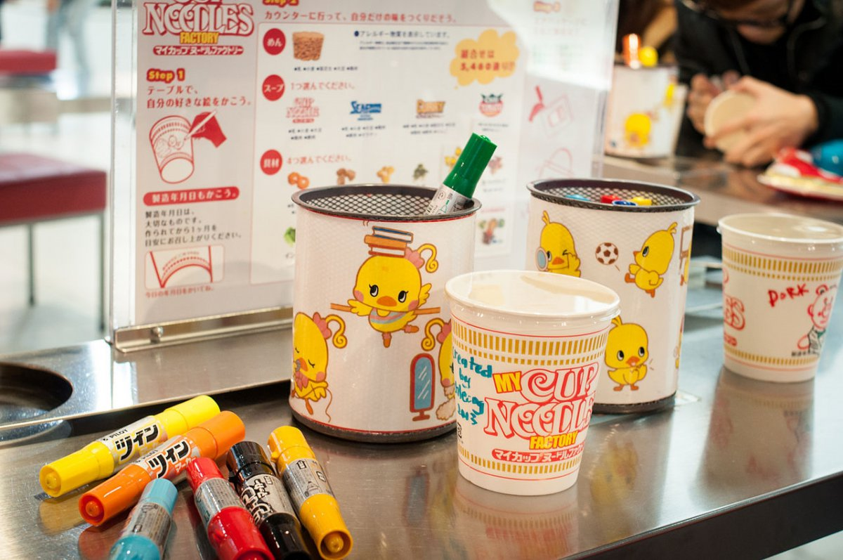 Cup Noodle Museum, Cup Ramen, Osaka, Ikeda, Hankyu Railway, Ramen Workshop, Kids Activity, Family Frinedly Destination, Japan
