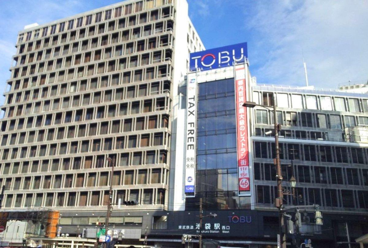 Tobu mall Ikebukuro