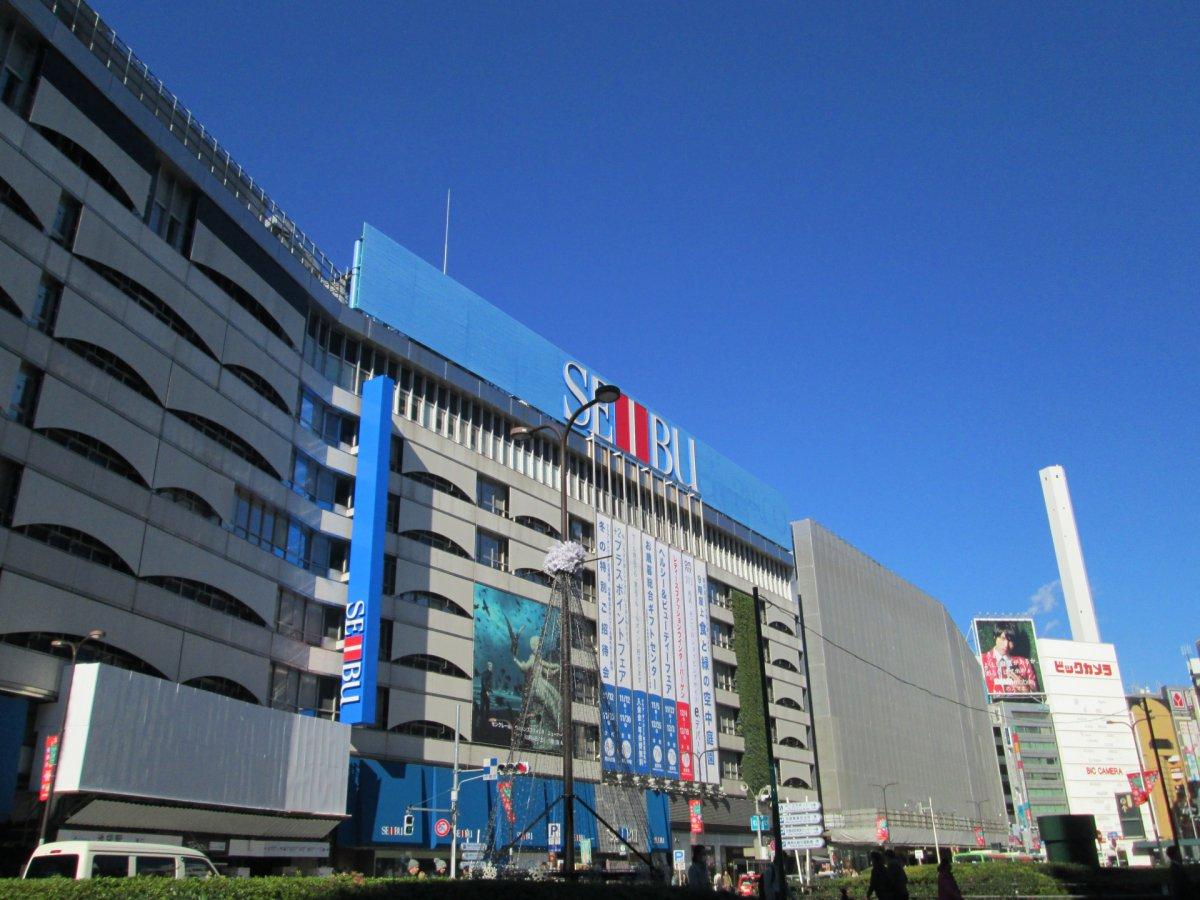 SEIBU mall Ikebukuro