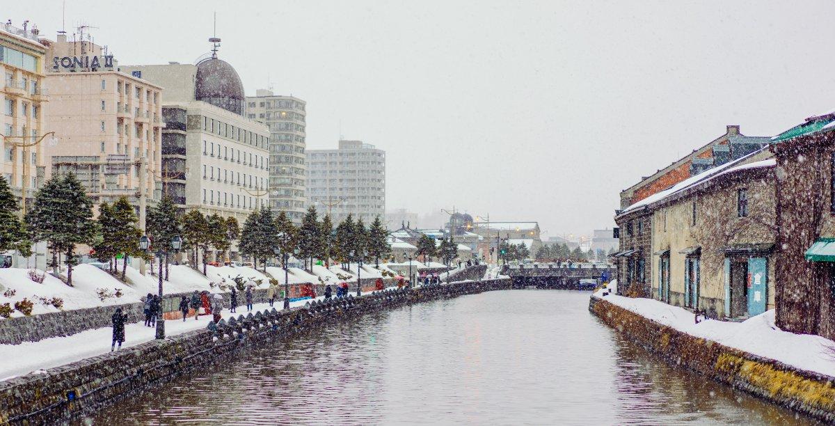 Hokkaido Otaru