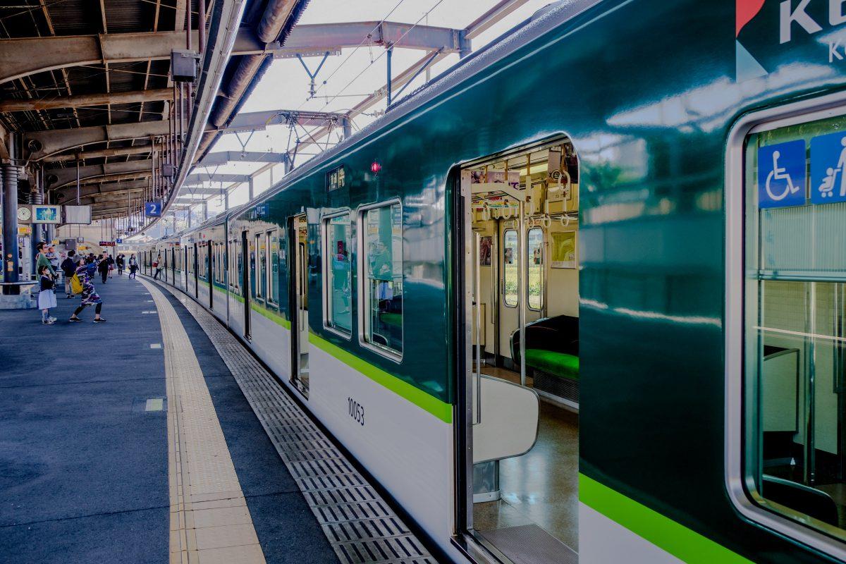 Train Kyoto
