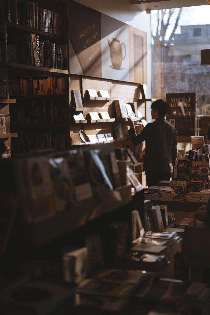 tsutaya Bookstore Tsite