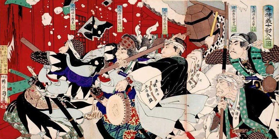 kabuki plays