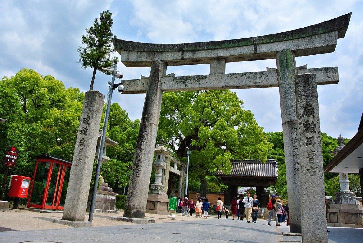 Dazaifu Tenmangu Fukuoka