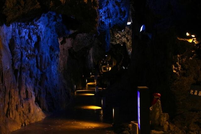 Ryusendo Cave Iwate