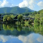 Beste Places to Visit in Oita