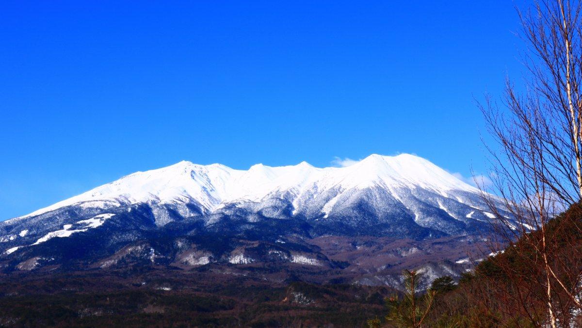 Mount Odake