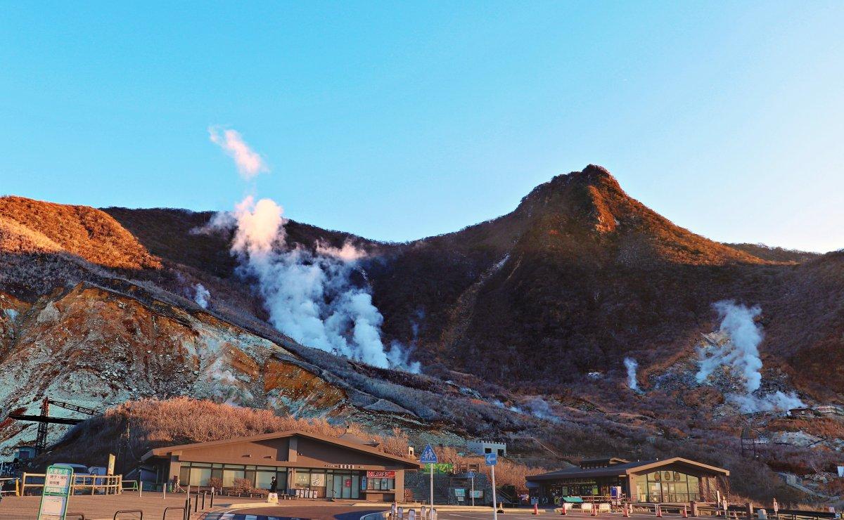 Owakudani Hakone