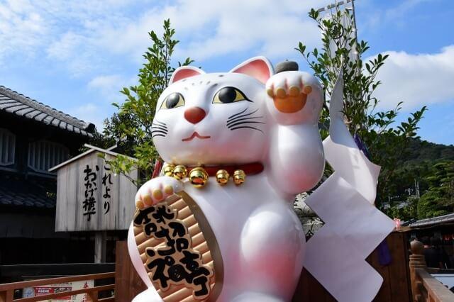 Ise Okage Yokocho