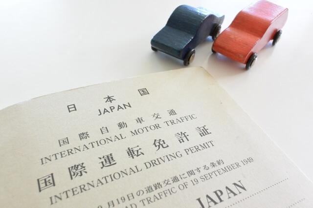 International driver's license permit