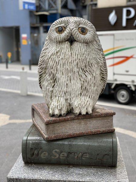 Owl Ikebukuro