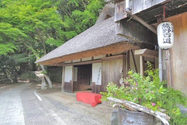 kumano old house