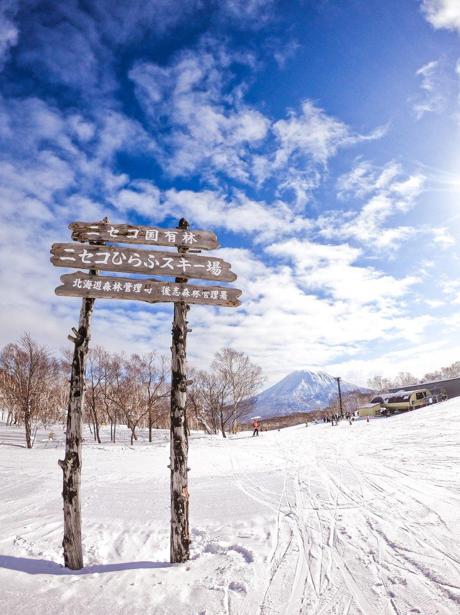 Snow Niseko