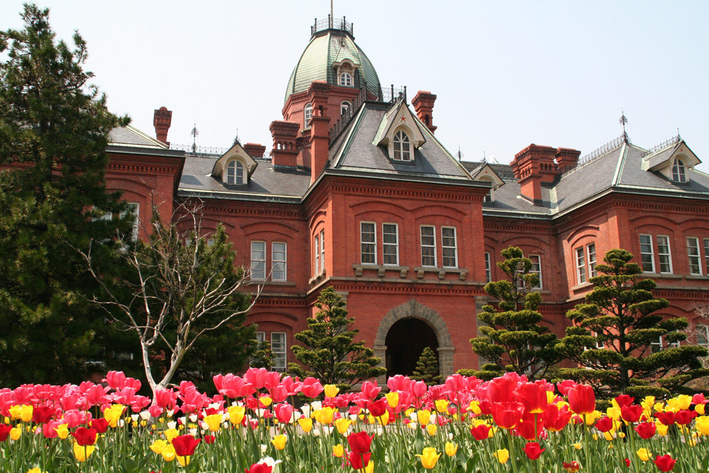 Hokkaido Former Government Office