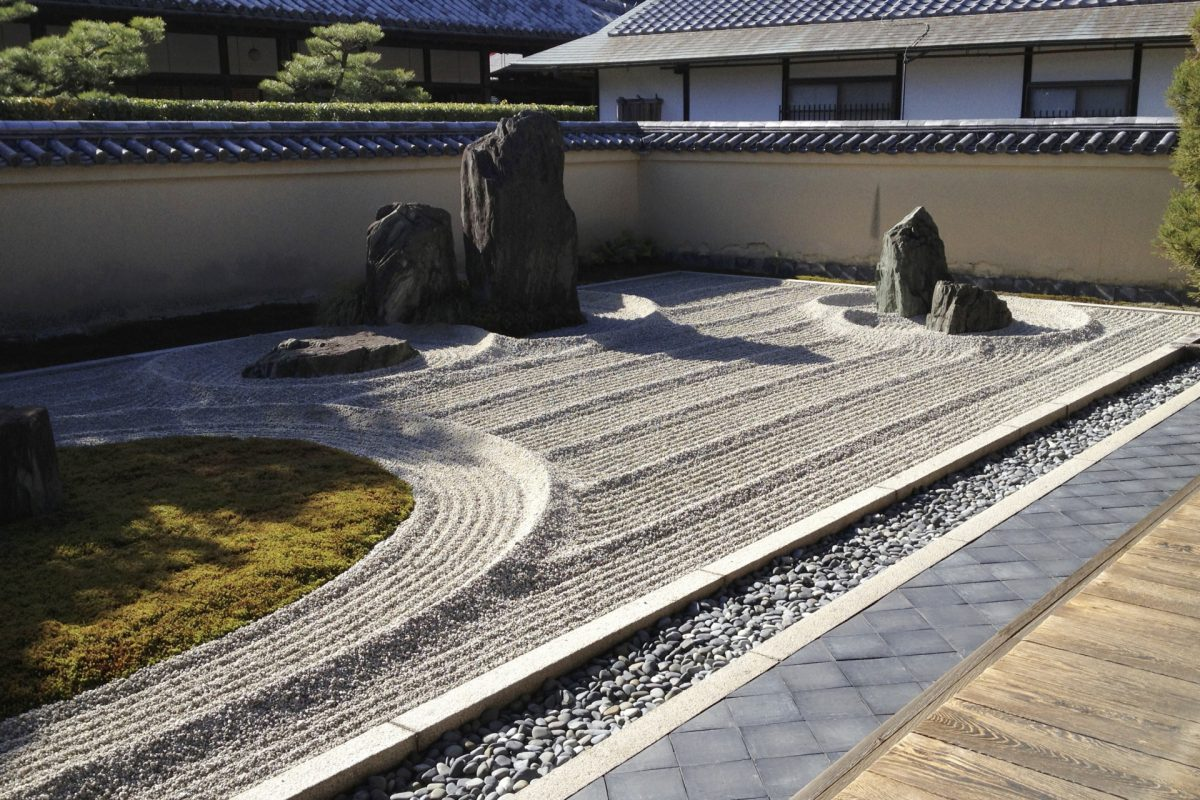 Ryogenin temple rock garden
