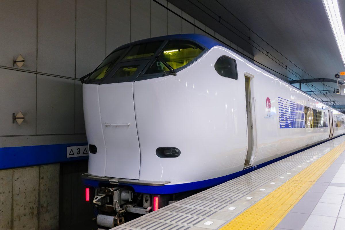haruka Kansai Airport train