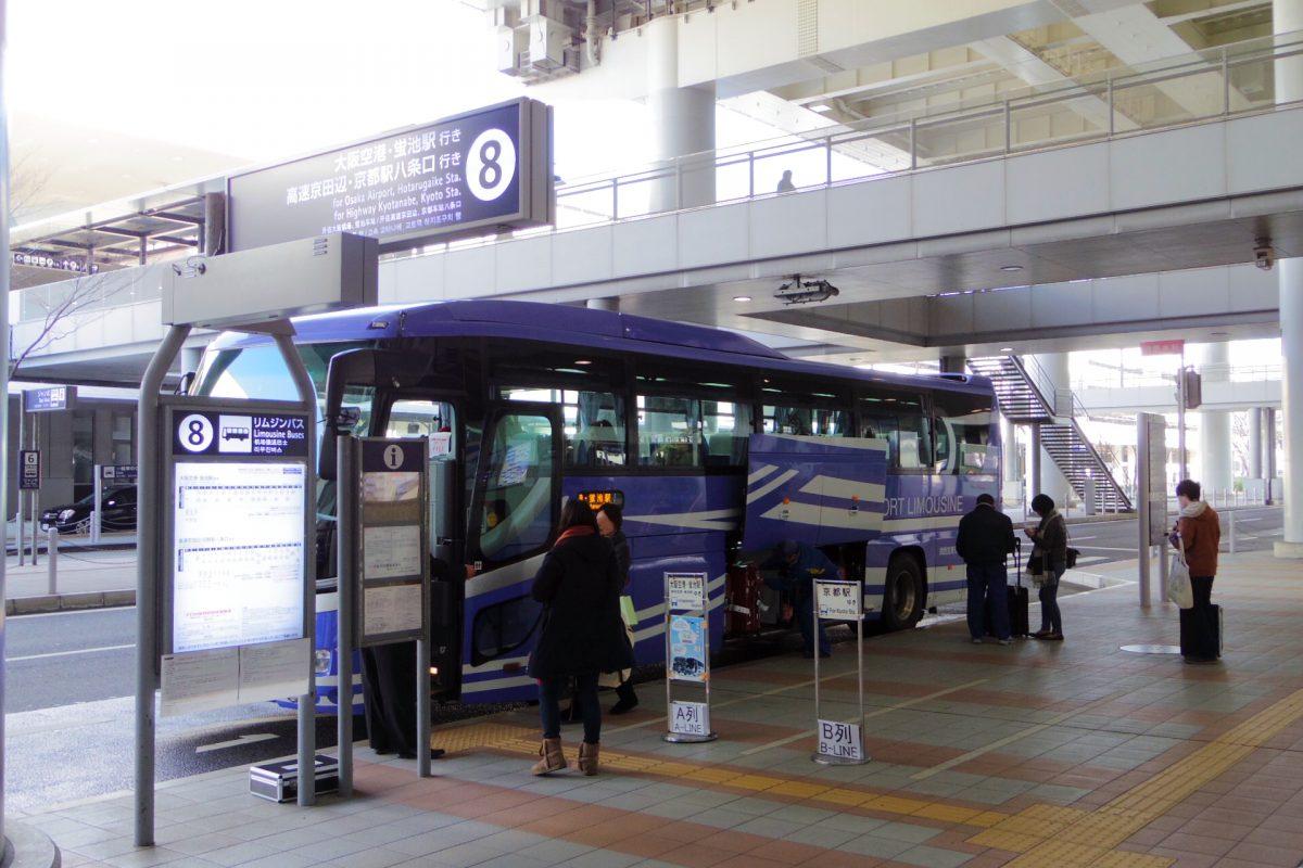 Limousine bus Kansai Airport
