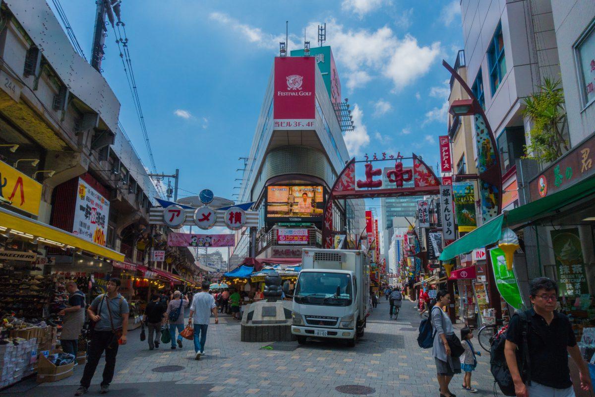 shotengai tokyo