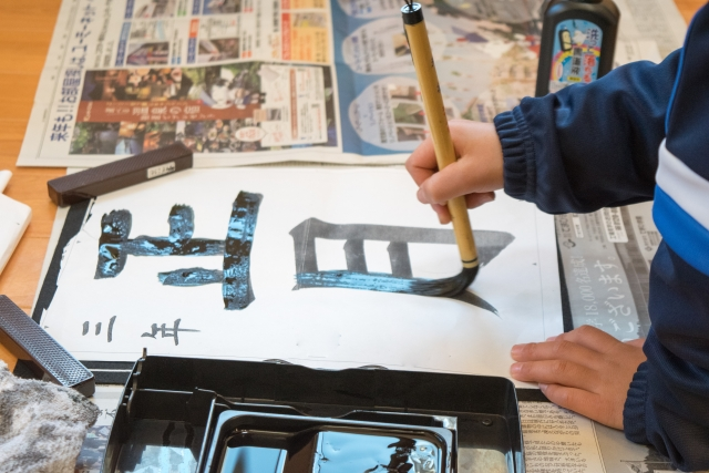 kakizome calligraphy