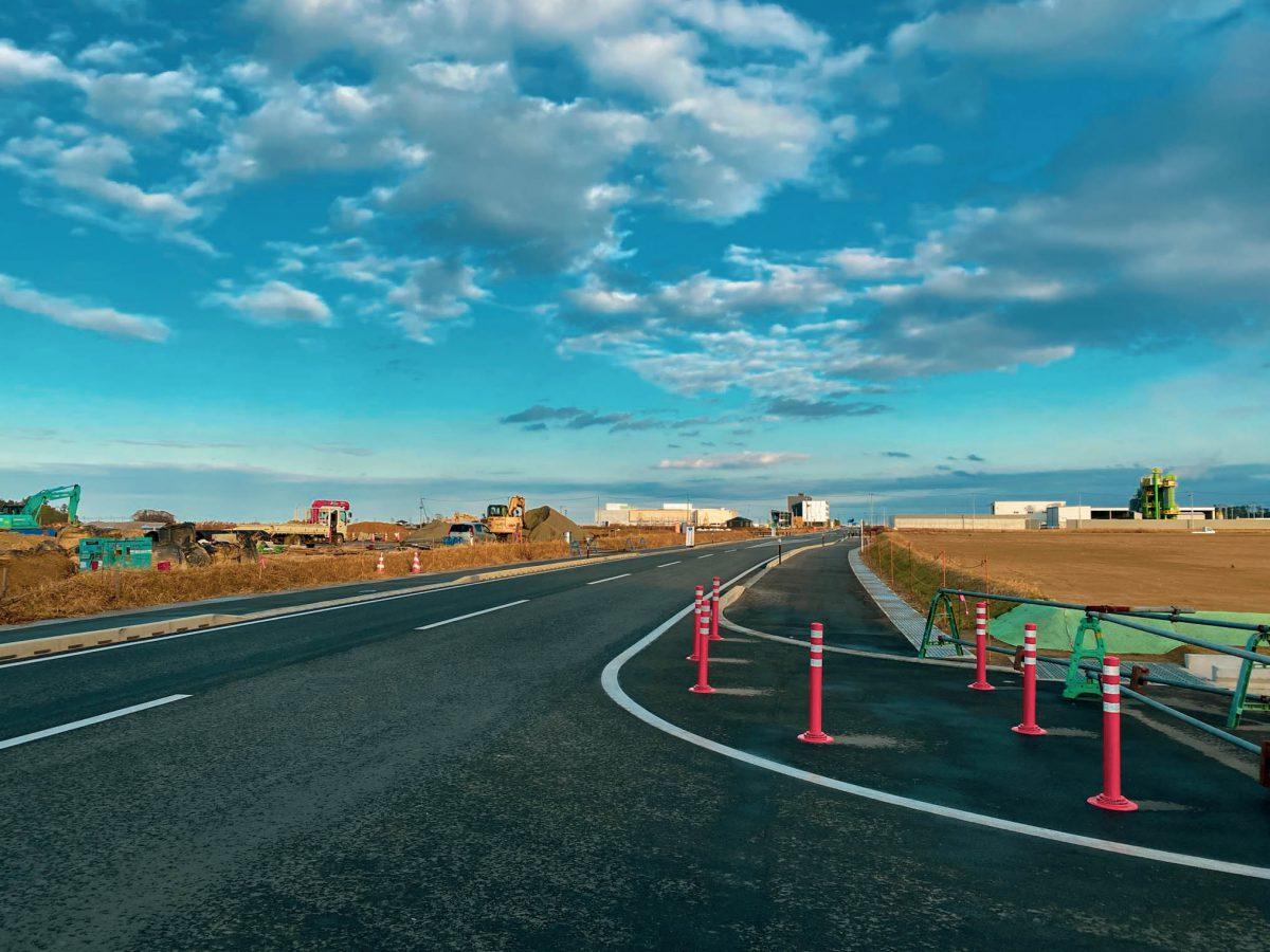 Road to hope Futaba, Fukushima