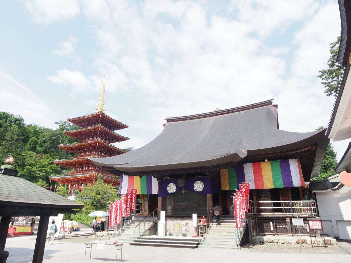 Takahata Fudoson