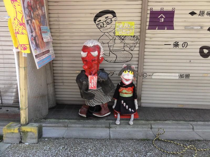 yokai street kyoto