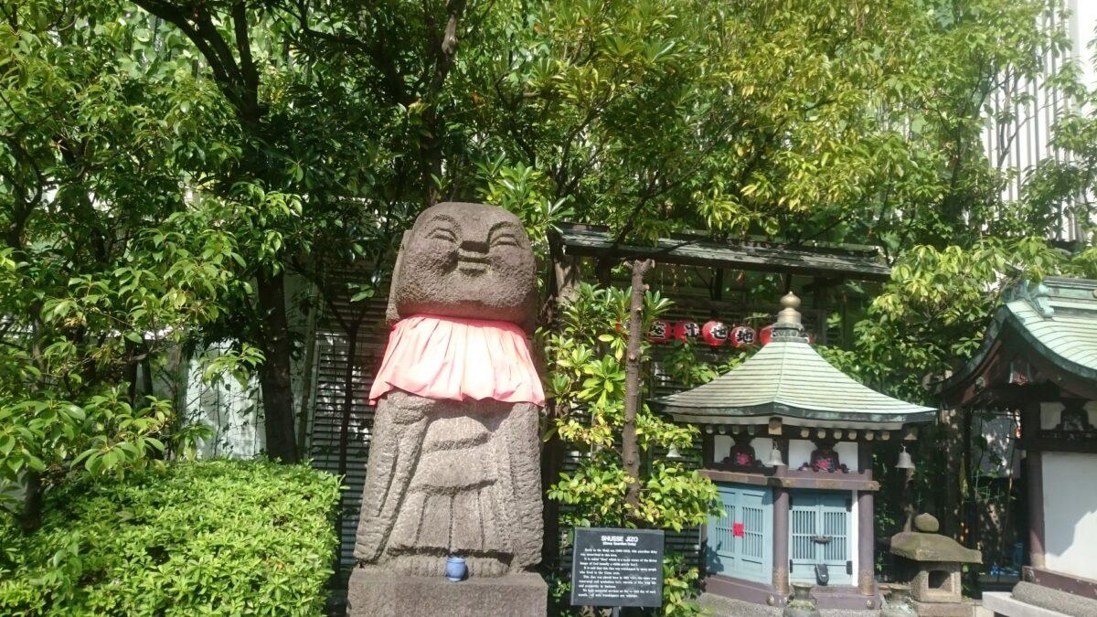 Ginza Shusse Jizo