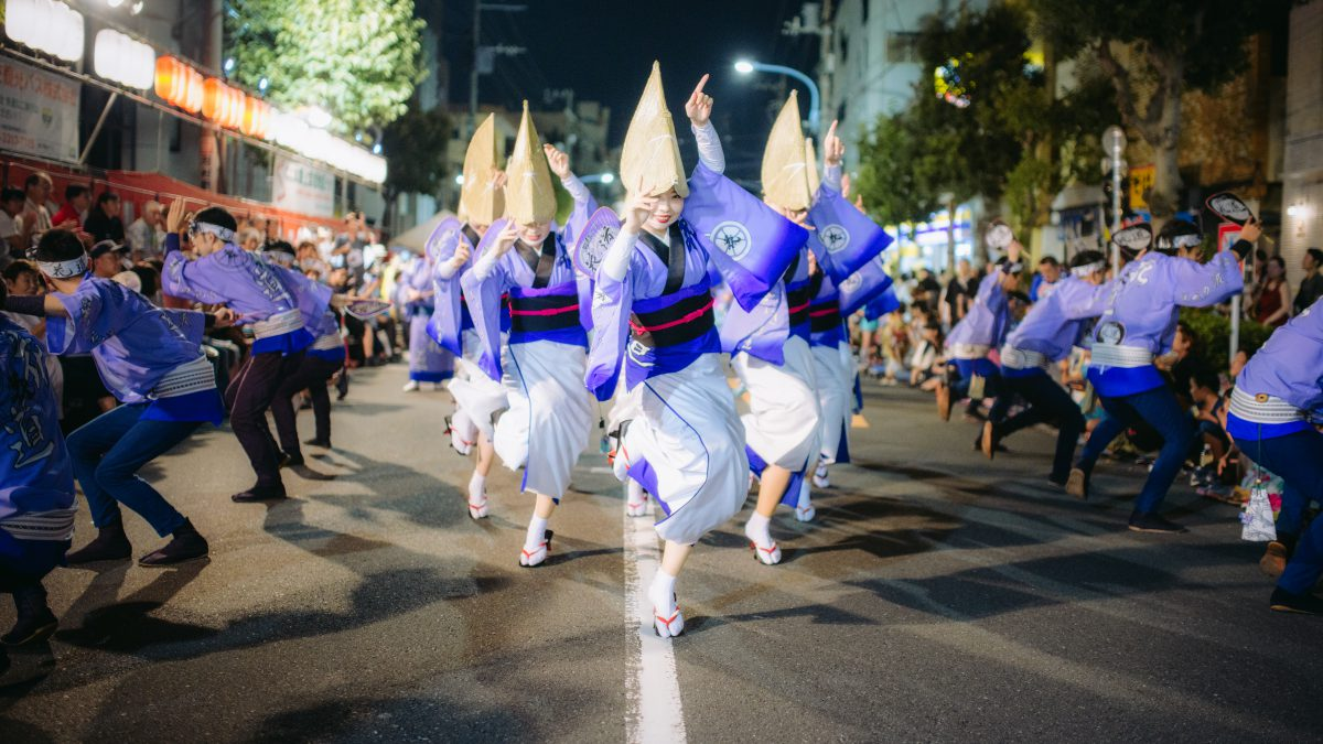 Awa Dance Koenji