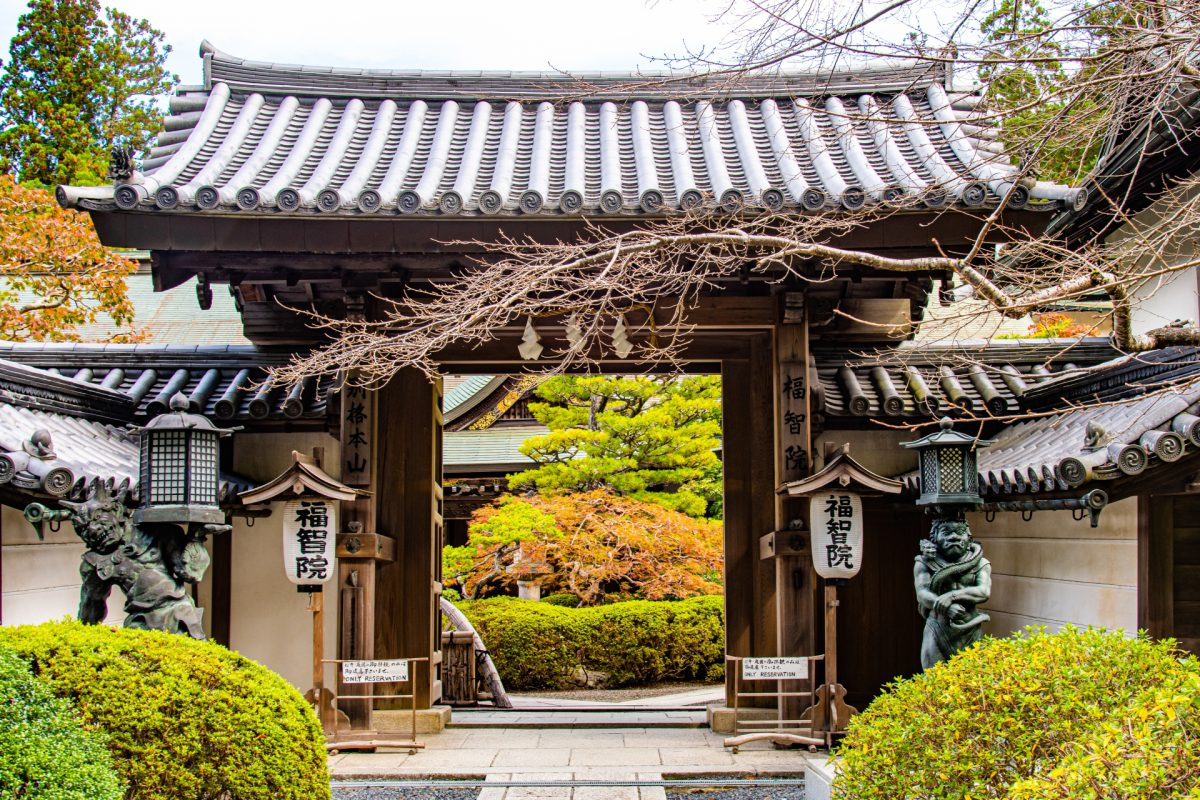 Fukuchiin temple koyasan shukubo