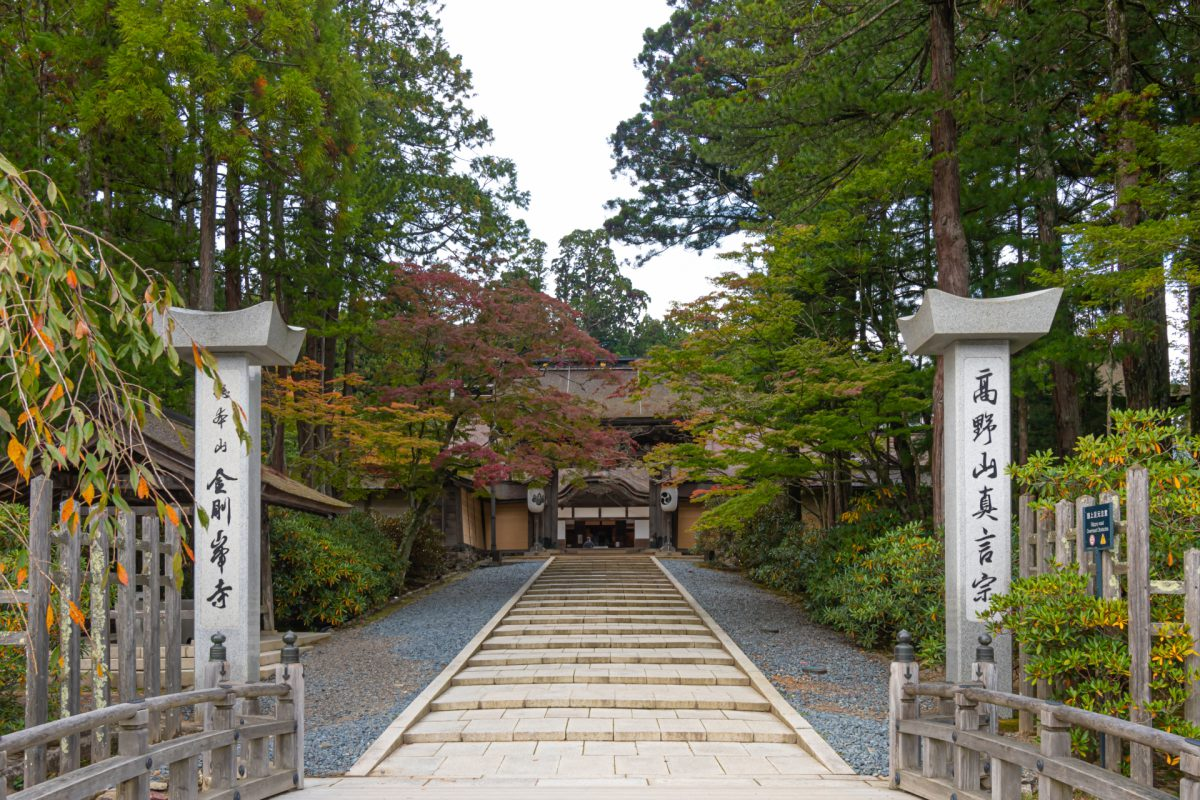 Kongobuji Temple koyasan