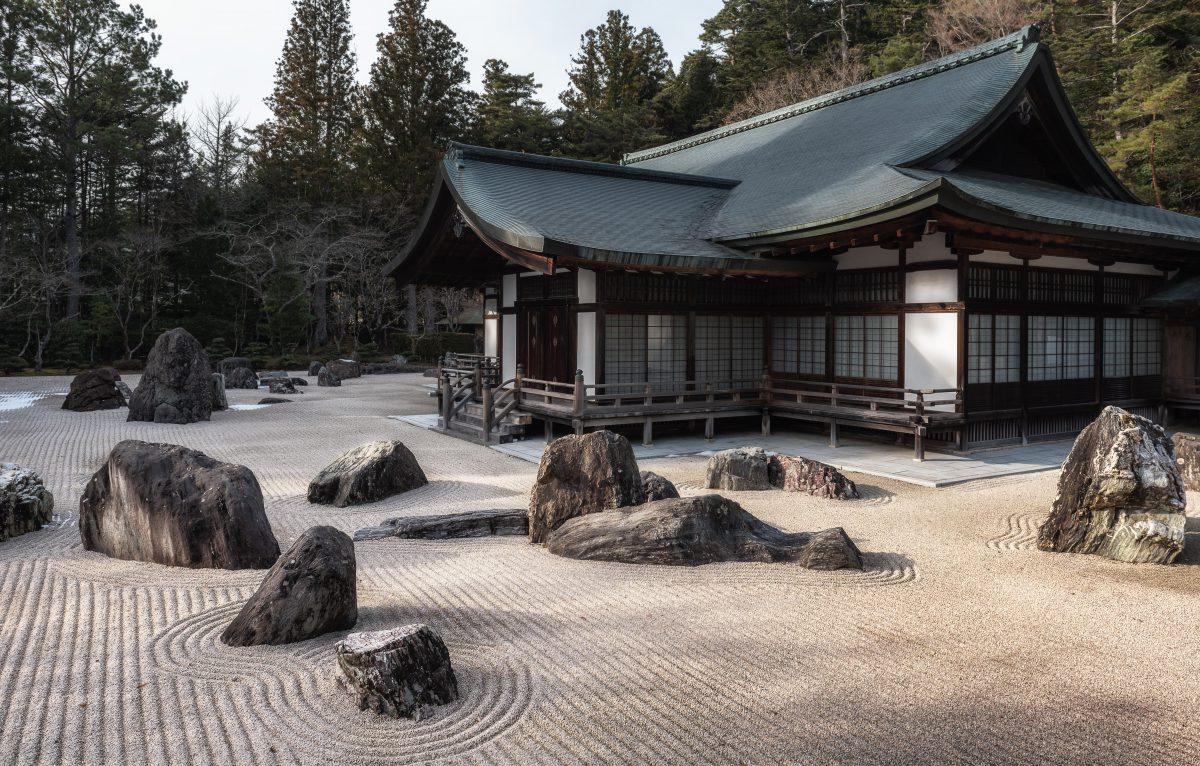 rock garden koyasan