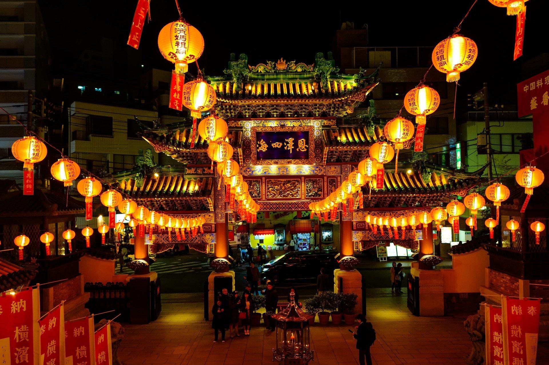 Chukagai yokohama chinatown