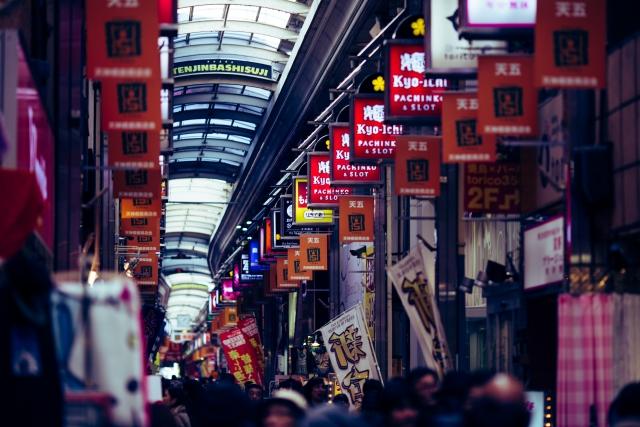 Tenjinbashisuji Osaka