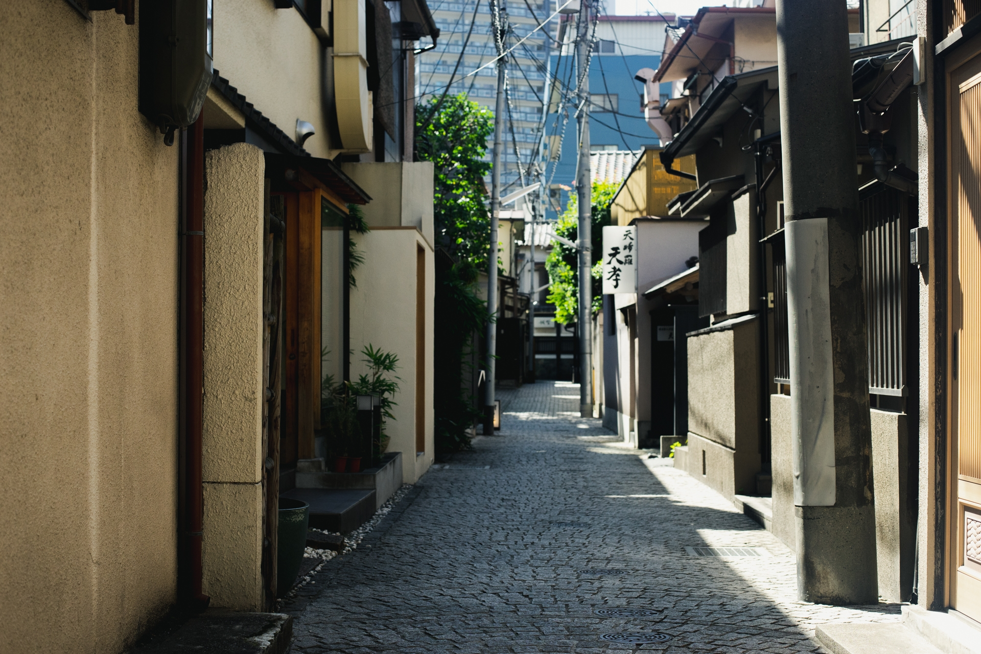 kagurazawa tokyo