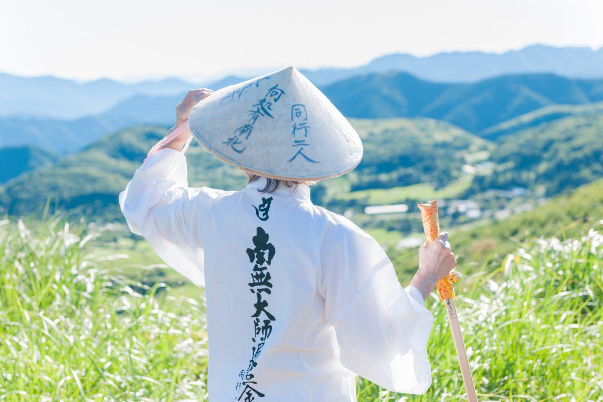 Shikoku 88 pilgrimage ohenro