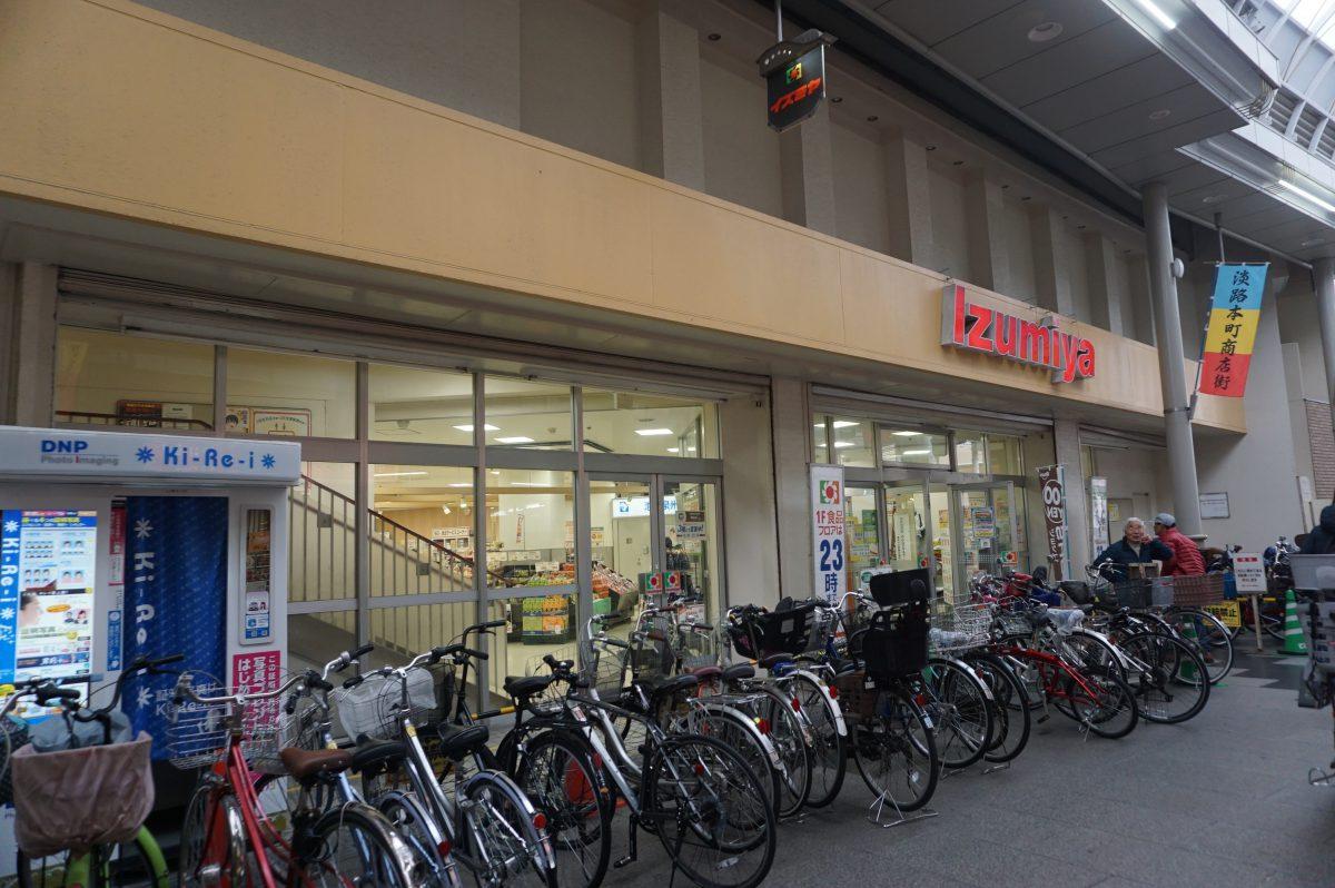 awaji bicycles