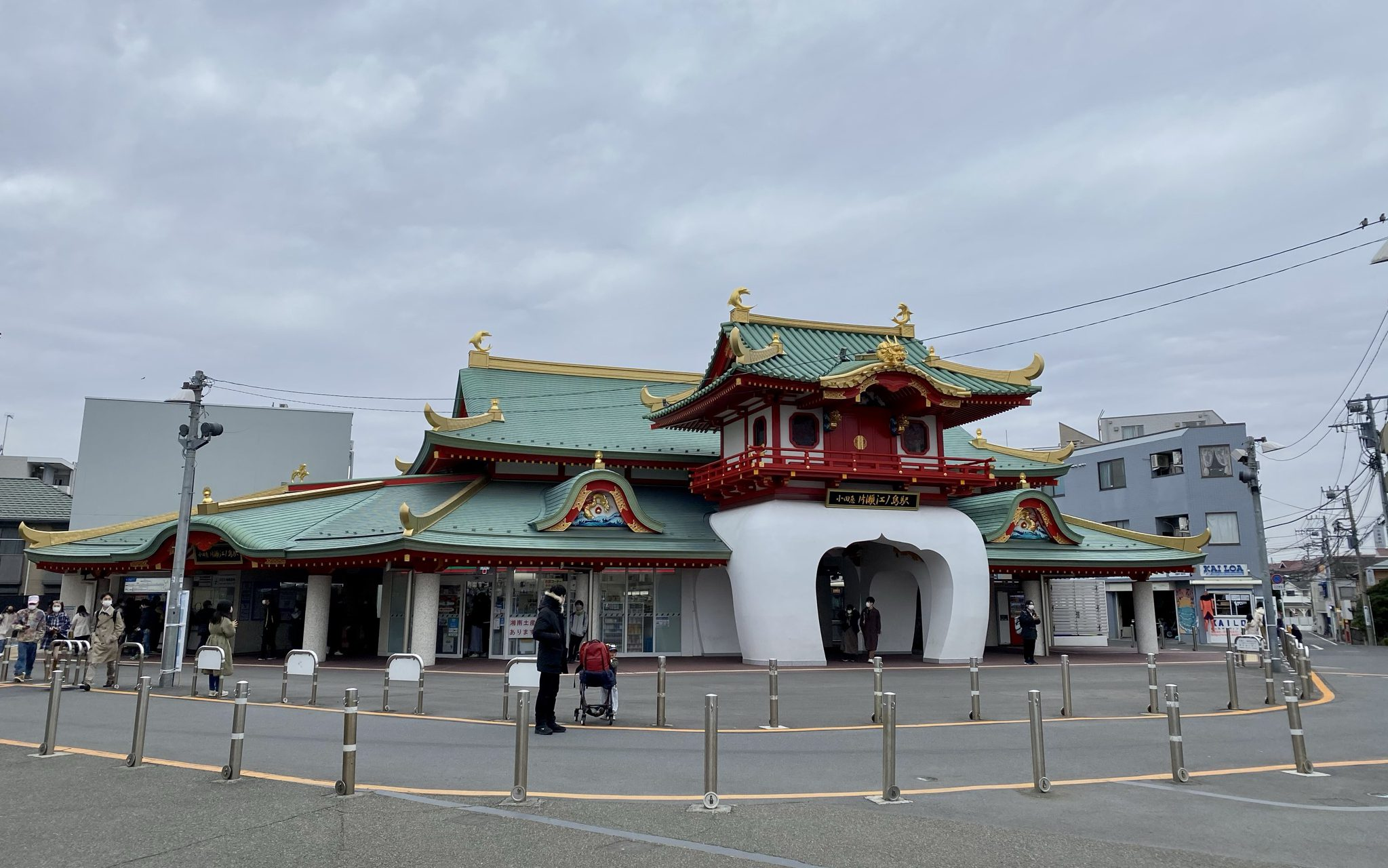 Katase-Enoshima Station