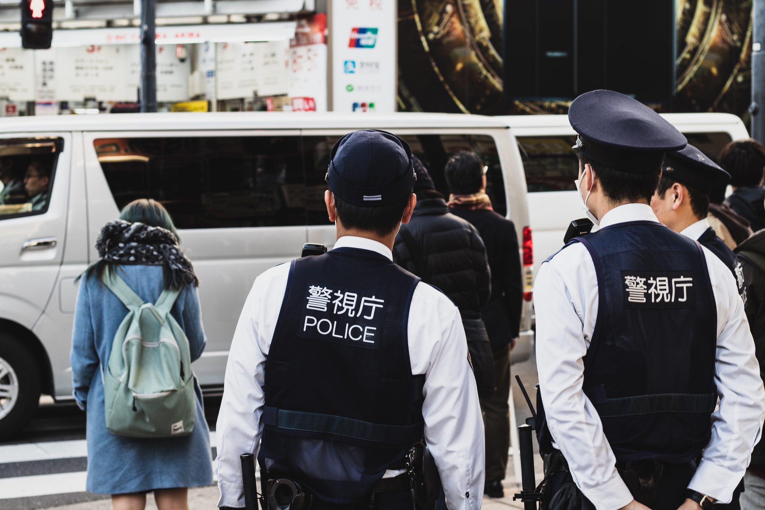 Police Japan