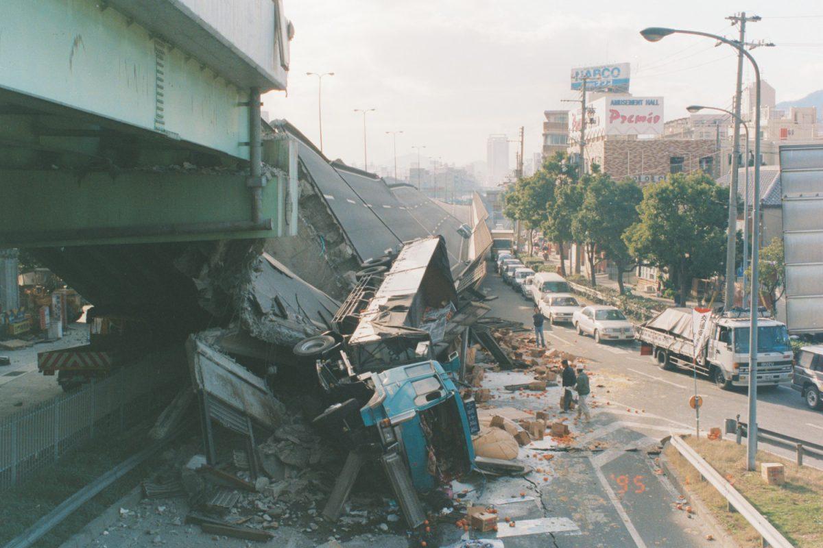 1995 earthquake