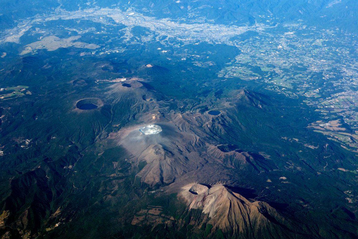 Kirishima Volcanoes
