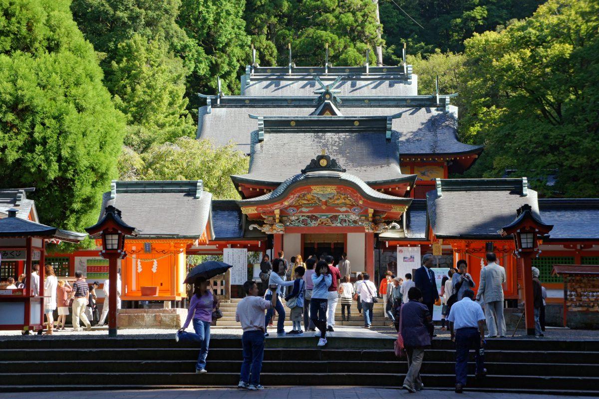 Kirishima Jingu Shrine